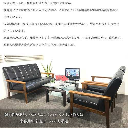 幅960奥行500高さ420mmセンターテーブル応接ソファ応接椅子応接テーブルソファセット応接セット応接チェア送料無料フレンズ846-TS