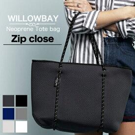【タッセル無料プレゼント】Willow bay【正規品】ウィローベイ トートバッグ ファスナー 開閉式 ジッパー レディース バッグ メンズ ネオプレン バッグ NF-1199