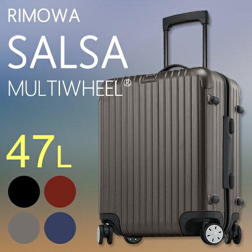 スーツケース RIMOWA リモワ キャリーバッグ サルサ マルチホイール ハードタイプ 出張 鞄 頑丈 軽量 シンプル 旅行バッグ 47L 810-56 810.56.38.4 810.56.39.4