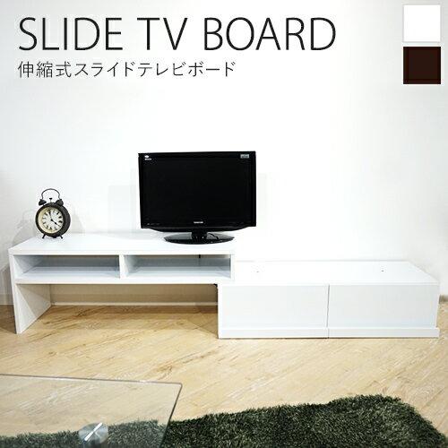 伸縮 テレビ台 幅101cm 40V型 ローボード ブックスタンド 引出し付き 収納 棚 テレビボード テレビラック ホワイト ブラウン ロータイプ 木製 送料無料 97720