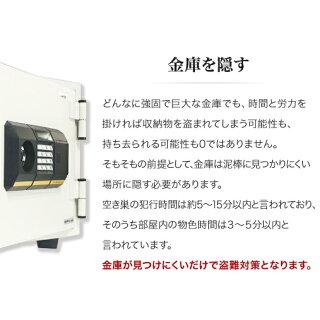 耐火金庫(テンキー式・21.6L・30分耐火)BES-9PK-W