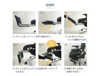 オフィスチェアー送料無料チェアイス6色ハイバックオフィスチェアリクライニング椅子ヘッドレストメッシュチェアアームレストパソコンチェア事務所用デスク用チェアメッシュバックチェアいすメッシュ事務椅子会議用チェアオフィス勉強腰痛キャスター