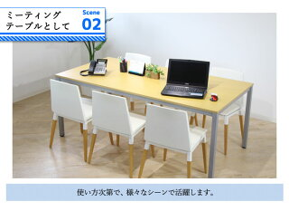 ミーティングテーブル幅1500×奥行750mm