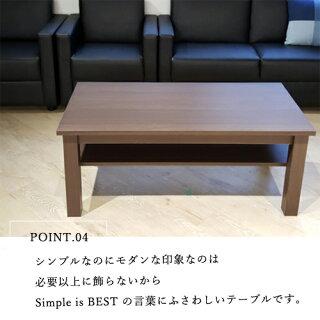 センターテーブル2色幅1100mm応接用テーブル棚板付きテーブルリビングロビー会議用打合せダークブラウンウォールナットPAP-1100