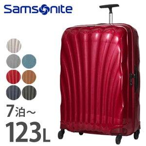 サムソナイト コスモライト スピナー81 123L 長期旅行用 4輪 頑丈 軽量 ハード ソフト スーツケース 旅行カバン キャリーバッグ samsonite 送料無料 73352