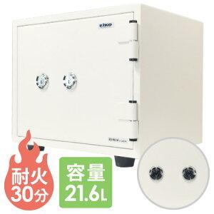 金庫 耐火金庫 ダブルシリンダー式 エーコー 1年保証 家庭用 耐火 貴重品 防犯対策 セキュリティーボックス 鍵付き EIKO A4 貴重品入れ ホワイト 白 BES-9K2-W