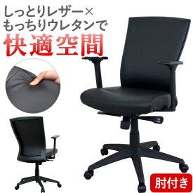 【 法人 送料無料 】 オフィスチェア 肘付き ハイバック オフィスチェアー ヘッドレスト パソコンチェア 肘付きオフィスチェア 肘付 デスクチェア NF-TOS-1-A