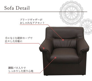 ロビーセット応接セット3点セット2人用チェアセットソファーセット応接椅子ロビーチェア待合室椅子テーブル待合椅子プリーダルーチェPIZ-1A2T4S