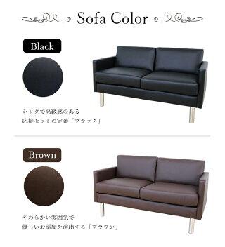 応接セット3点セット4人用ソファーセット応接椅子オフィス応接ソファーチェア椅子ロビー待合室ラウンジ会社オフィス家具シャルマンSA681-2S2T5S
