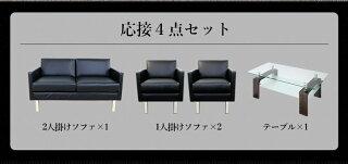 応接セット4点4人用2人掛けソファー1人掛けソファーセンターテーブル応接椅子応接ソファーロビーラウンジ待合室オフィス会社シャルマンSA681-T5S