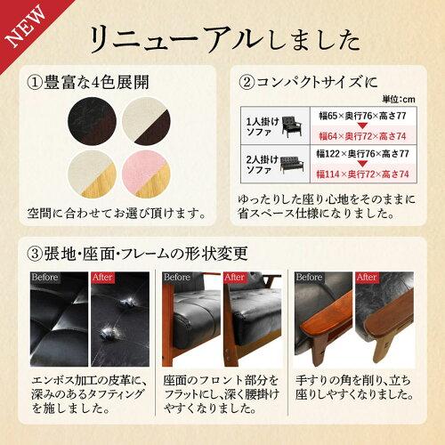 【法人送料無料】ソファー2人掛けブラック幅1220mmアンティーク木製カフェモダンソファ通販チェアイス北欧ソファ二人掛けアニータANITA-2P