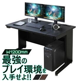 【 送料無料 】 ゲーミングデスク デスク 平机 ワークデスク 机 幅1200×奥行700mm オフィスデスク ゲームデスク パソコンデスク PCデスク スチールデスク 平デスク ゲーム オフィス家具 事務机 ワークデスク LHD-127BK