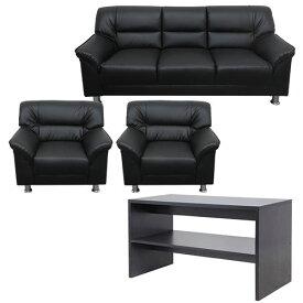 【 法人 送料無料 】VELKOM 応接セット 4点 セット 5人用 応接ソファーセット 応接ソファ 応接椅子 業務用 待合室 椅子 おしゃれ ブラック ヴェルコム VEL-T11S