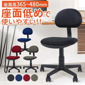 オフィスチェア デスクチェア パソコンチェア 椅子 イス 事務椅子 人気 PCチェア 布張り 在宅 自宅 キャスター付き 軽量 学習椅子 塾 ワークチェア WPA-1