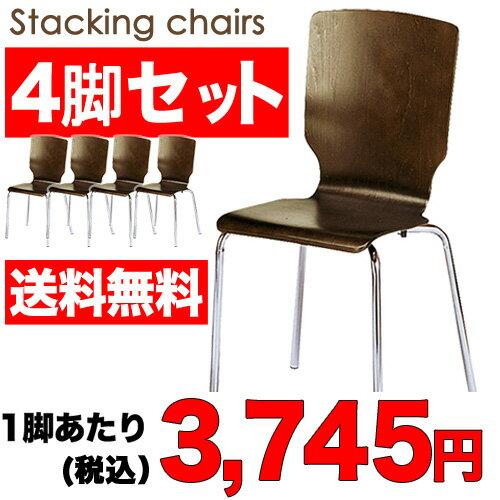 [値下げ] 木製チェア 4脚 セット [送料無料] カフェ チェア 4脚セット チェア スタッキング 積み重ね ブラウン 茶 ダイニング 椅子 木製 北欧 SC-2 SC-1 ルキット オフィス家具 インテリア