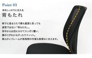 オフィスチェアメッシュ肘なしメッシュチェア椅子デスクチェアパソコンチェアオフィスチェアPCチェアオフィス家具会社椅子事務椅子イスVTR-15