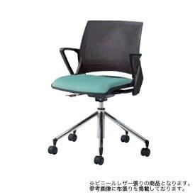 ミーティングチェア 肘付き キャスター付き 送料無料 シンプル 5本脚 昇降式 上下調節 オフィスチェア デスクチェア パソコンチェア 椅子 イス 9317IA-PB
