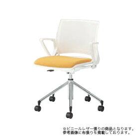 ミーティングチェア 肘付き キャスター付き 送料無料 5本脚 昇降式 上下調節 オフィスチェア デスクチェア パソコンチェア 椅子 イス シンプル 9317KA-PB
