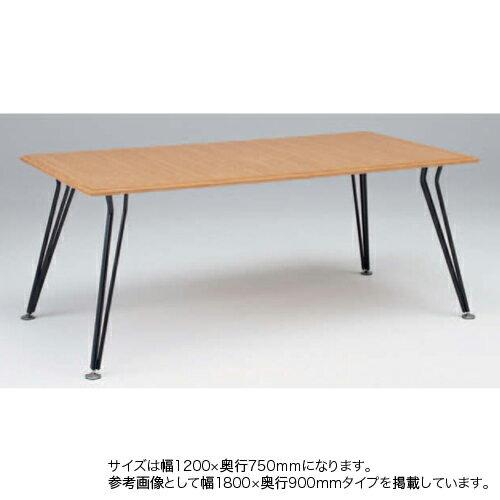 ミーティングテーブル 幅120×奥行75cm 送料無料 オフィステーブル ダイニングテーブル 会議テーブル オフィス家具 事務所 施設 L101TB-WC24