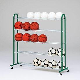 【法人限定】 ボールスタンド ボール置き ボールラック キャスター付き 5段 幅140×奥行51×高さ144cm サッカー バスケ バレー ボール収納 ボール整理棚 B-2895