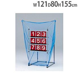 【全品P5倍6/5 10時〜14時&最大1万円クーポン6/4 20時〜6/11 2時まで】【法人限定】ベースボールトレーナー 投球練習 ターゲットゲーム ストライクボード ネット付 折りたたみ式 体育用品 野球 イベント ゲーム B2203