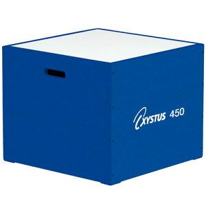 【法人限定】 ジャンプ台 トーエイライト ボックスジャンプ プライオボックス 幅60×奥行60×高さ45cm プライオメトリクストレーニング 瞬発力 筋トレ H-7151