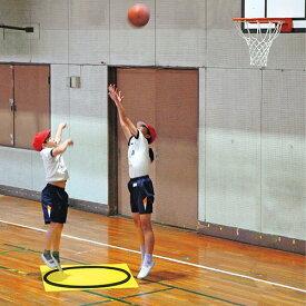 【P5倍9/20 10時〜14時限定&最大1万円クーポン9/19 20時〜9/24 2時】【法人限定】 バスケットシュートエリアシート 4枚セット リング直径70cm シートバスケットボール ゴール型ゲーム バスケ ボール運動 トーエイライト U-7032