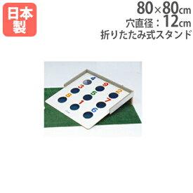 【法人限定】ビンゴボードゲーム レクリエーション ゲーム 遊具 ターゲットゲーム ビンゴ ターゲット キッズ向け ビンゴボードゲーム800 B3418