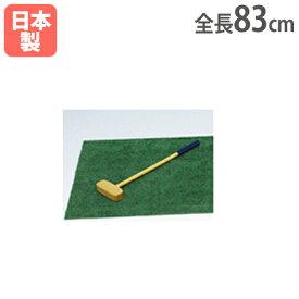 【法人限定】ゲーム用スティック 木製スティック ビンゴボードゲーム用 専用スティック レクリエーション ゲーム 遊具 キッズ向け B3442