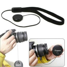 レンズキャップ 落下防止 ストラップ カメラ レンズ の 落下 防止 カメラストラップ