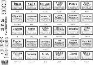 [2パックタイプ] <詰め替え容器ラベル>調味料ラベルS 基本調味料 30枚