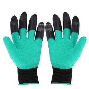 ガーデニング グローブ 爪付き ゴム手袋 穴掘り 庭仕事 軍手 便利 送料無料