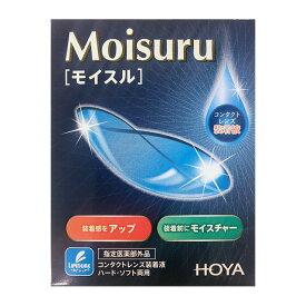 ◆モイスル15ml【1本】Moisuruコンタクトレンズ装着薬【HOYA】 【HL_NEW_18】【令和】