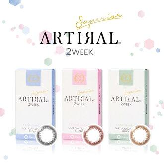 ARTIRAL Superior 2week [1 Box 6 pcs] / 2Weeks Disposal 2Weeks Colored Contact Lens DIA14.0mm