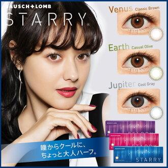 [日本 美瞳 / 彩片] Bausch & Lomb STARRY 1day 美瞳 [更换周期:日抛] 规格:1盒10片装(5副) 有度数 无度数 彩色隐形眼镜