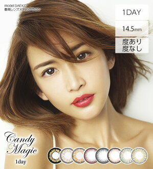 Candy Magic 1day [1 Box 10 pcs] / Daily Disposal 1day Disposal Colored Contact Lens DIA14.5mm