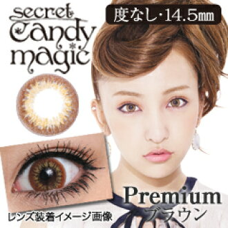 Secret Candy Magic Premium [1 Box 2 pcs] / Monthly Disposal 1Month Disposable Colored Contact Lens DIA14.5mm