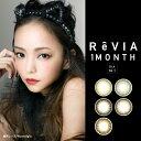 Revia1monthcolor