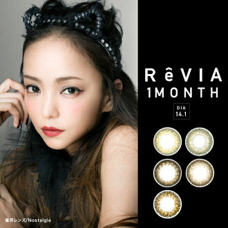 [日本 美瞳 / 彩片] Revia Color [更换周期:月抛(1Month)] 规格:2盒(1盒1片装)直径14.1mm 有度数 彩色隐形眼镜 隐形眼镜