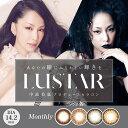 Lustar1m main mo