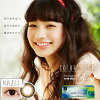 Neo Sgiht 1day Ring Colors [1 Box 30 pcs] / Daily Disposal 1Day Disposable Colored Contact Lens DIA14.2mm Hazel