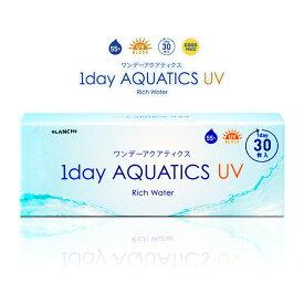 ワンデーアクアティクスUV【1箱30枚入】 1Day Aquatics UV 度あり ワンデー コンタクトレンズ クリアコンタクト 1日使い捨て UVカット Contact Lenses 1day ∀