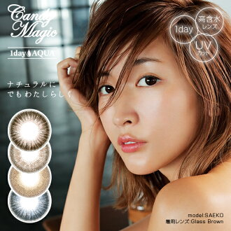 Candy Magic 1day Aqua [10 pcs] / Daily Disposal 1day Disposal Colored Contact Lens DIA 14.5mm