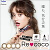 Re coco 1day [10 pcs] / Daily Disposal 1day Disposal Colored Contact Lens DIA 14.2mm