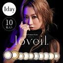 Loveil main10