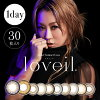 loveil [1 Box 30 pcs] / Daily Disposal 1Day Disposable Colored Contact Lens DIA14.2mm/14.4mm