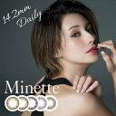 【メール便送料無料】ミネット Minette【1箱10枚入】DIA14.2mm UVカット ブラウン 紫 茶 カラコン ワンデー 1day 度あ…