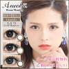 Motecon Relax Monthly / Anecon / ChokiChoki Girls [1 Box 1 pcs × 2 Boxes] / Monthly Disposal 1Month Disposable Colored Contact Lens DIA14.2mm