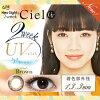 Neo Sight 2week Ciel UV [1 Box 6 pcs] / 2weeks Disposal 2Weeks Disposable Colored Contact Lens DIA14.2