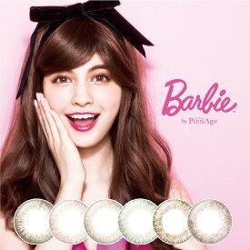 カラコン 2ウィーク 度あり バービー by ピエナージュ【1箱6枚入】【メール便送料無料】 14.2mm 14.5mm マギー Barbie by PienAge2Week カラーコンタクト 2週間 Color Contact Lenses 美瞳 ブラウン ピンク